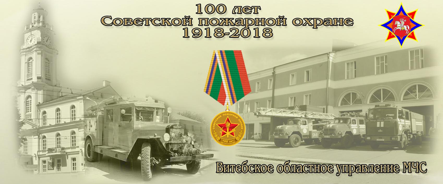 Открытки день пожарной охраны 17 апреля